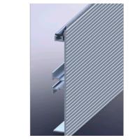 Цоколь алюминевый рифленый 150 мм 4 м