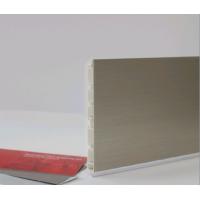 Цоколь пластиковый алюминий анкастре (нержавейка инокс-шампань) 120 мм 4 м